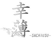 幸薄 -SACHIUSU-