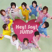 Hey!Say!JUMP@宮城