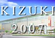 KIZUKI 2007前期