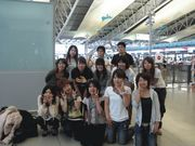 中島children