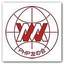 PHP友の会