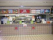 モスバーガー 阪神競馬場店☆