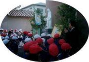 聖マリア幼稚園(西千葉)