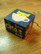 英会話喫茶Live Chat-C@fe