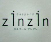 ☆★☆Gaspard☆★☆