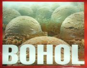 ボホール [ BOHOL ]