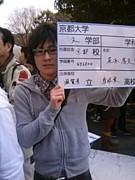 09年度京都大学文学部1回生2組