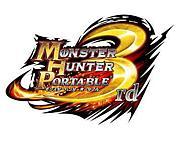 モンスターハンターP3rd