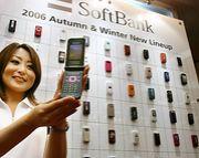 SoftBankモバイルなんとかして