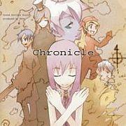 少女人形〜Sound Horizon〜