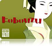 kobouzu|中川学