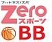 Zeroスポーツ BB