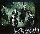 UVERworld*earthy world