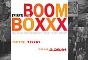 BOOM BOXXX〜CLUB TRIBE