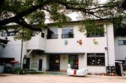 長府幼稚園
