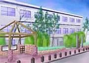 福島小学校94年度卒