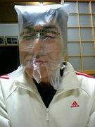 NISHIO成人式実行委員会