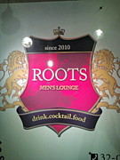 Lounge Bar ROOTS
