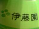 ☆伊藤園☆