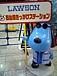 LAWSONフジテレビ店