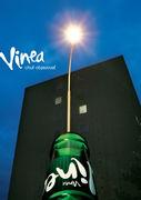Vinea (ヴィネア) はウマい!!