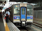 盛岡駅乗り換えIGRな8分間