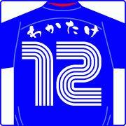 WMO2006