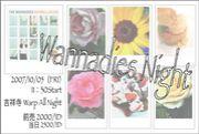 Wannadies Night