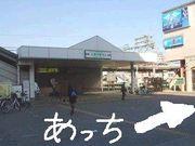 茜寿司(あかねずし)