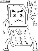 モバイルサミット