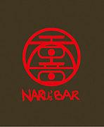 NARU'BAR 香音