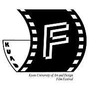 京都造形芸術大学映画祭