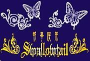 執事喫茶『Swallowtail』LG only