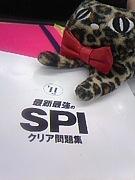 就活サークル☆2011