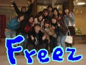 それいけ!Freez☆★