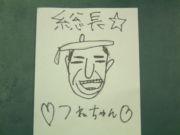 名古屋福祉保育柔整専門学校