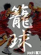 TAKAYAMA-BASKETBALL-CLUB