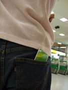 後ろポケットにICカード