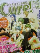 ネオロマンス通信Cure!