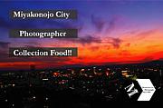 Miyakonojo City Photographer