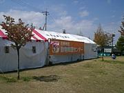 宮城県石巻動物救護センター