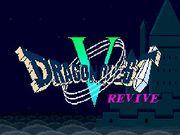 DRAGON QUEST ?  -REVIVE-