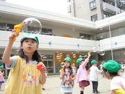 お人形社幼稚園