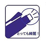 シャーペンの消しゴムを使うな!