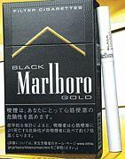 Marlboro Black Gold