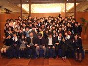 聖高H15年度卒業生同窓会