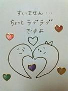 チーム☆やほ\(^o^)/