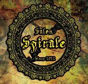 Salon Spirale