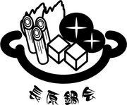 モトスミ鍋会