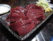 生肉大好き長崎支部